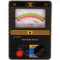 BC2533型绝缘电阻测试仪