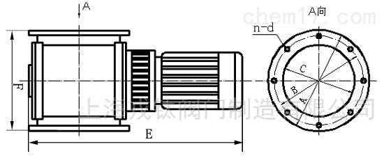 电动星型卸料器