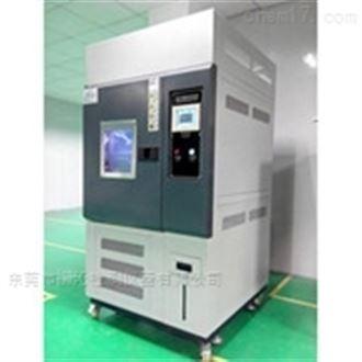 LQ-UV氙灯耐光测试仪