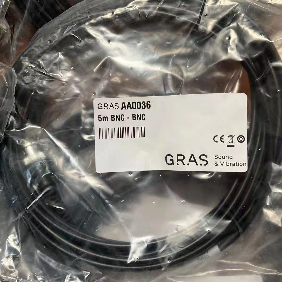 丹麦GRAS麦克风电缆