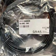 AA0036丹麦GRAS麦克风电缆