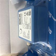TMS88B-AKC3601073790-德国西克倾斜传感器南通