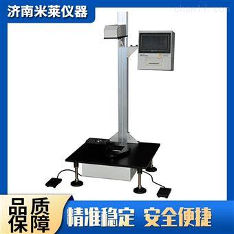 BMC-C1薄片落镖式冲击测试仪