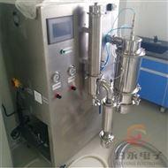 蛋白质多功能低温实验喷雾干燥机GY-ZKGZJ