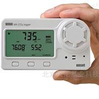 MX1102A美国HOBO温湿度/二氧化碳记录仪