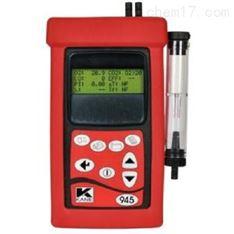 英国凯恩便携式烟气分析仪