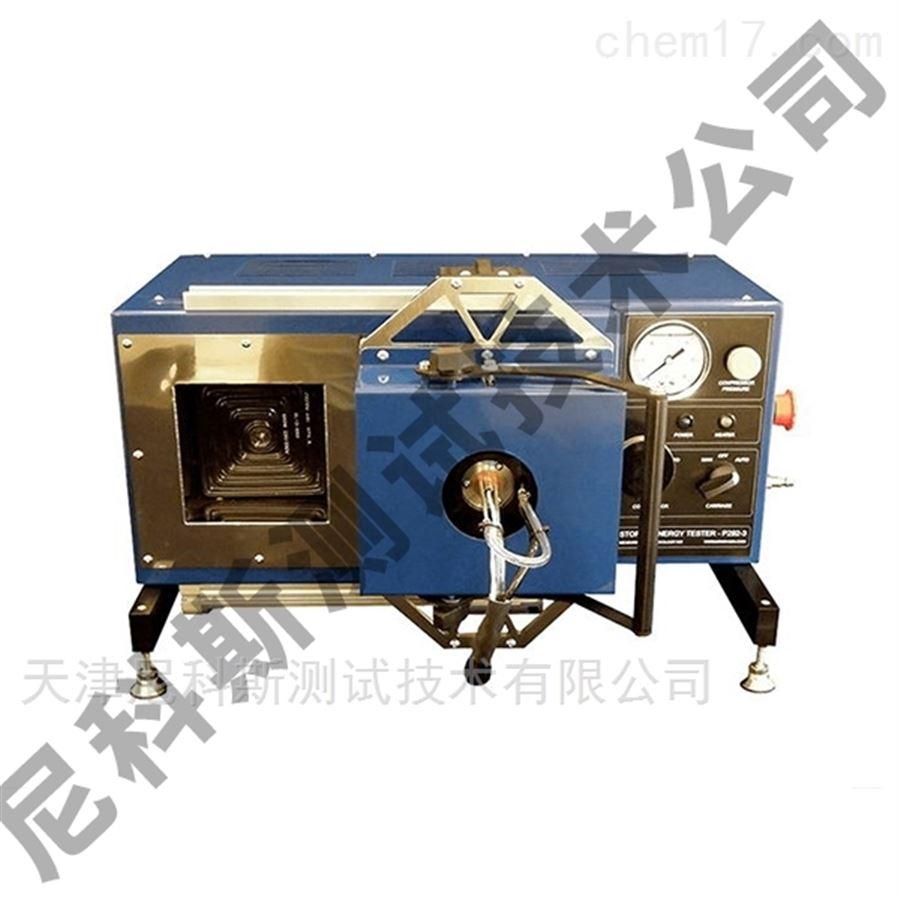 ASTM F2731织物能量储存测试仪