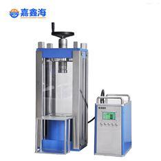 150吨电动数显压片机 大吨位油压机