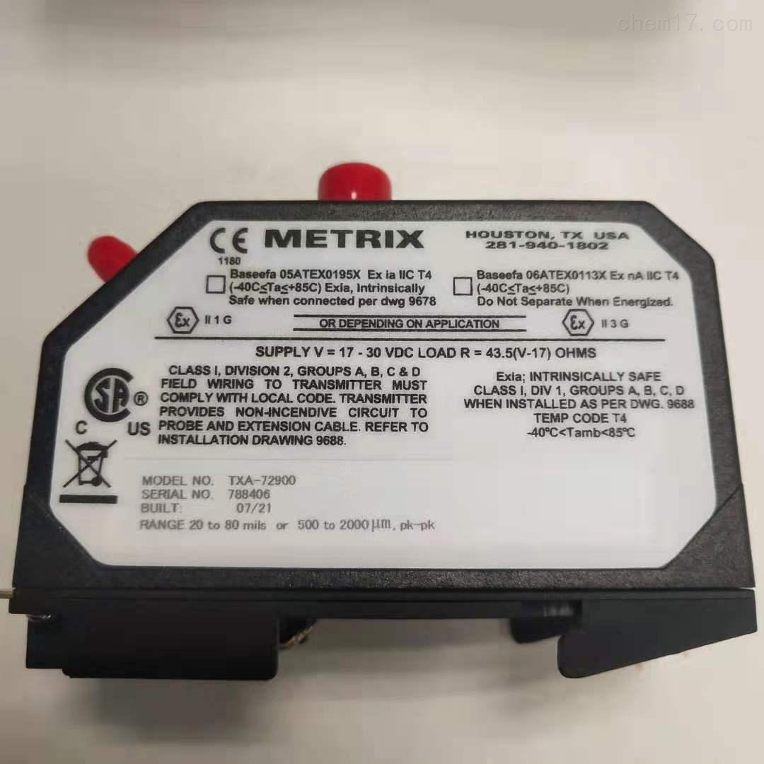 美国迈确METRIX变送器