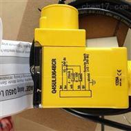 Q45ULIU64BCR美国邦纳BANNER传感器
