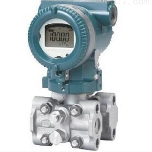横河EJX110A差压变送器价格