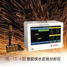 麒麟铸造炉前碳硅分析仪器