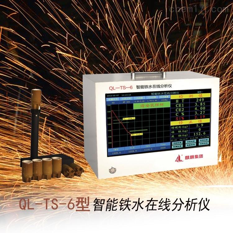 1炉前碳硅仪.jpg