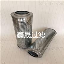 化工设备液压系统油滤芯