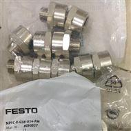 NPFC-R-G12-G14-MF德国FESTO变径气嘴 8030311额定值