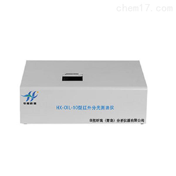 HX-OIL-10型红外分光测油仪Y5