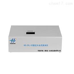 HX-OIL-10型红外分光测油仪Y7
