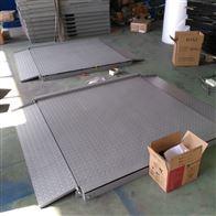 DCS-HT-C制药厂500kg超低台面地磅 1T带斜坡电子磅秤