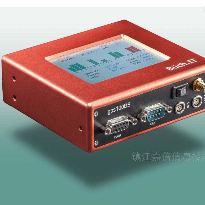 DUETTO 100Hz雙GPS系統