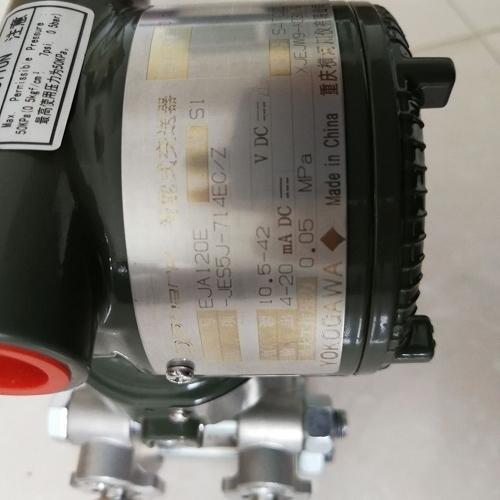 EJA115微小流量EJA变送器