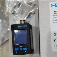 销售德国FESTO压力传感器,详解介绍