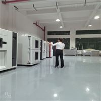 Y-HD-100L小型高低温试验箱桌上型恒温恒湿箱厂家