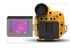 Fluke TiX650 红外热像仪