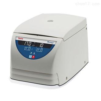 LEGEND MICRO 17R二手冷冻型微量台式离心机