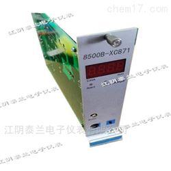 油箱油位监控模块8500B-XC871(单通道)