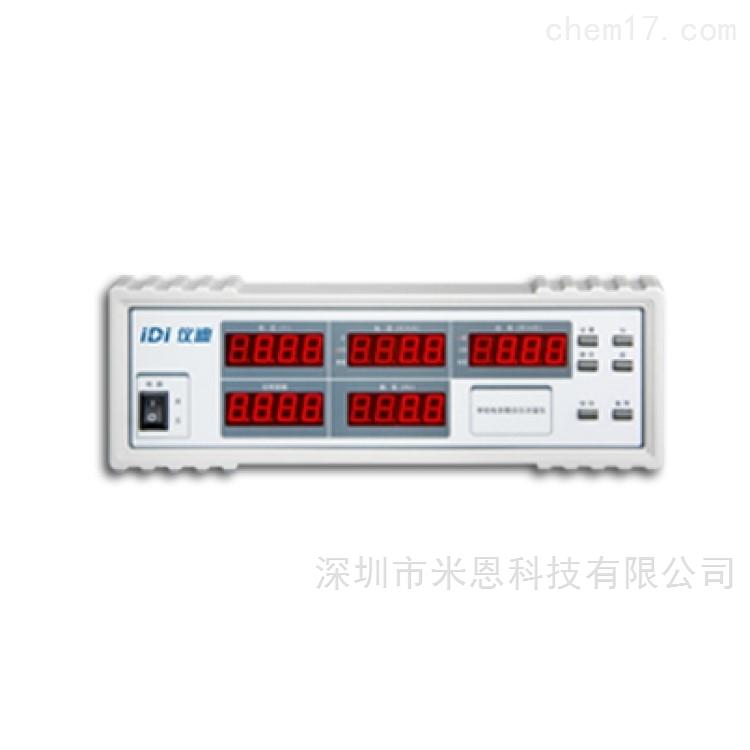 仪迪IDI MD2015H/30A电能量参数综合测量仪