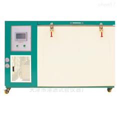 蒸压加气混凝土抗冻性试验箱