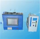 FDT-0320全自动馏分燃料冷滤点测定仪