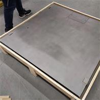 DCS-HT-A苏州2吨双层不锈钢电子地磅  304防腐地磅