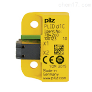 PLID d1 C德国PILZ安全继电器