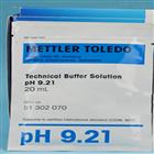 pH9.21 --51302070梅特勒PH校正液校准液试剂缓冲液30袋*20ml