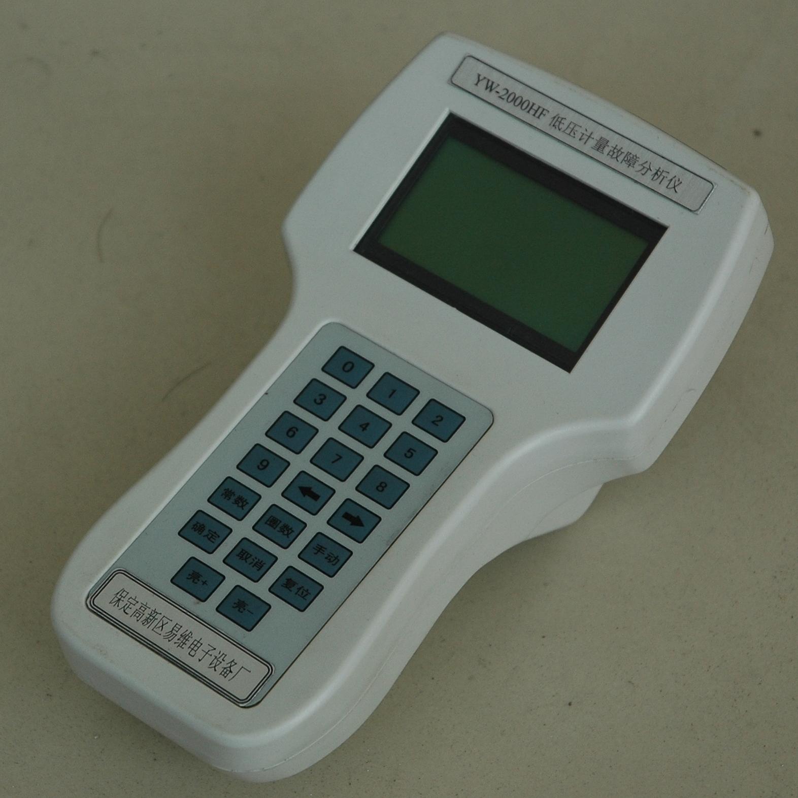 电能表误差在线检测仪