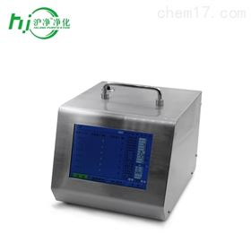 交流電28.3L激光塵埃粒子計數器