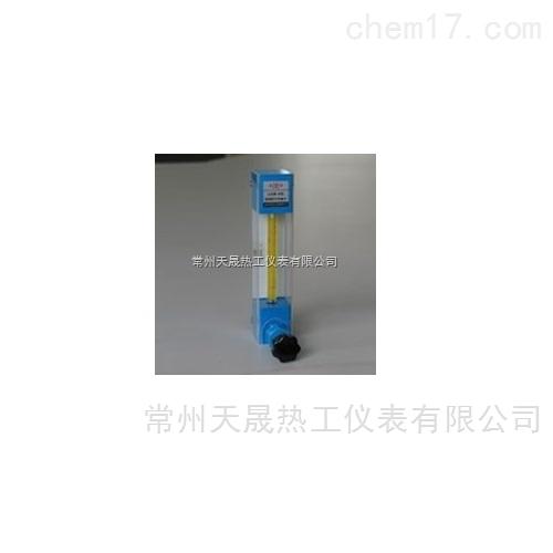 LZB-Q全塑玻璃转子流量计