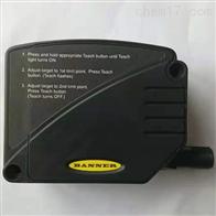 QT50R美国banner雷达传感器