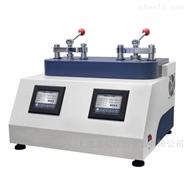 YZXQ-3液压 水冷式 双头全自动镶嵌机