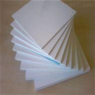 生产优质膨体四氟板 3mm厚四氟车削板