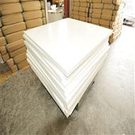 楼梯板聚四氟乙烯板垫做法优质厂家