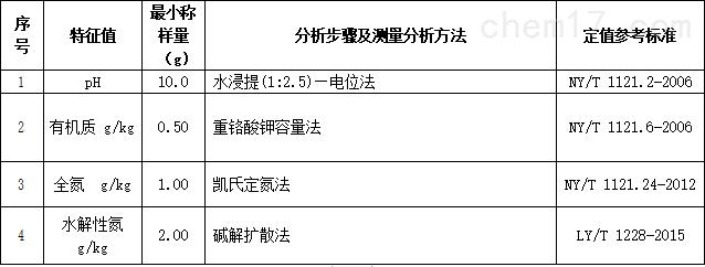 图片 (4).png