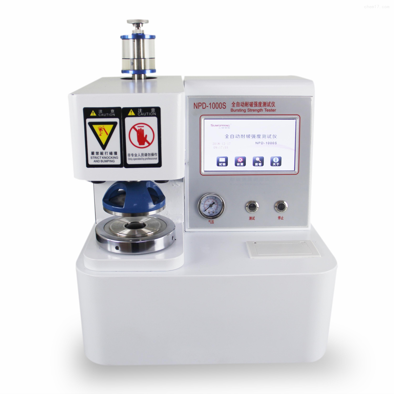 药用铝箔破裂强度测定仪