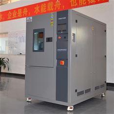陕西高低温试验箱 快速温变应力筛选箱