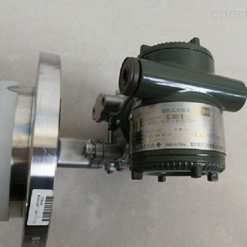 EJA210E/EJA220E法兰安装式差压变送器