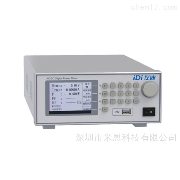 仪迪IDI9921系列交直流单相电参数测量仪