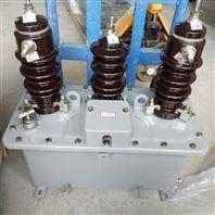 油浸式JLS-10柱上高壓計量箱 雙變比15-30/5