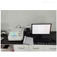 DR-R传热性能瞬态热源法导热系数测试仪