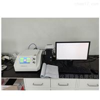 传热性能瞬态热源法导热系数测试仪